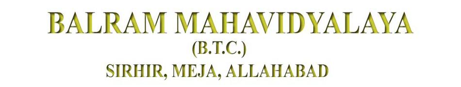 colegiul guvernului btc din allahabad